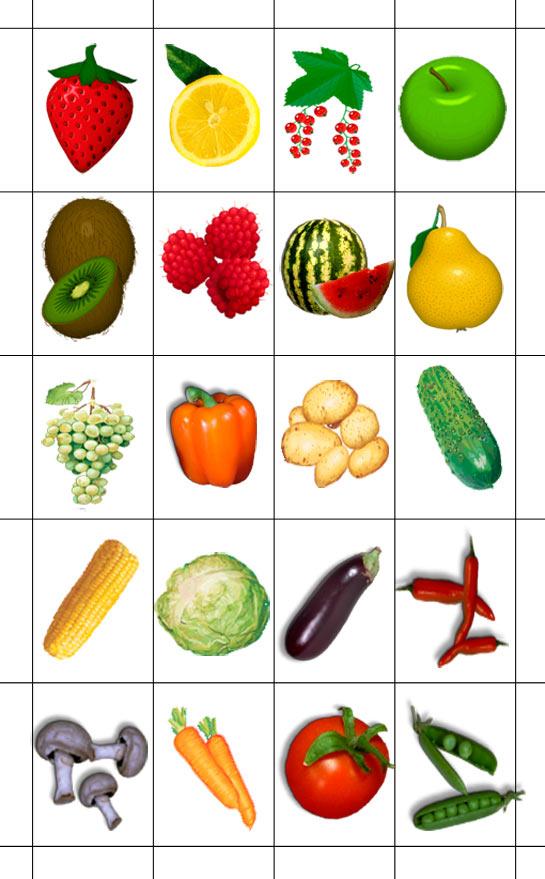 овощи картинки развивающие позволит